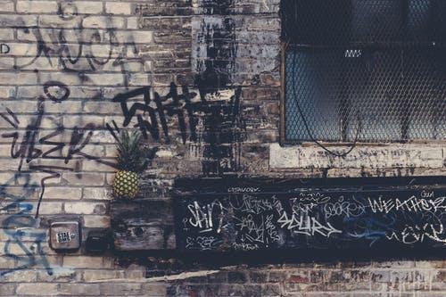 commercial-property-vandalism